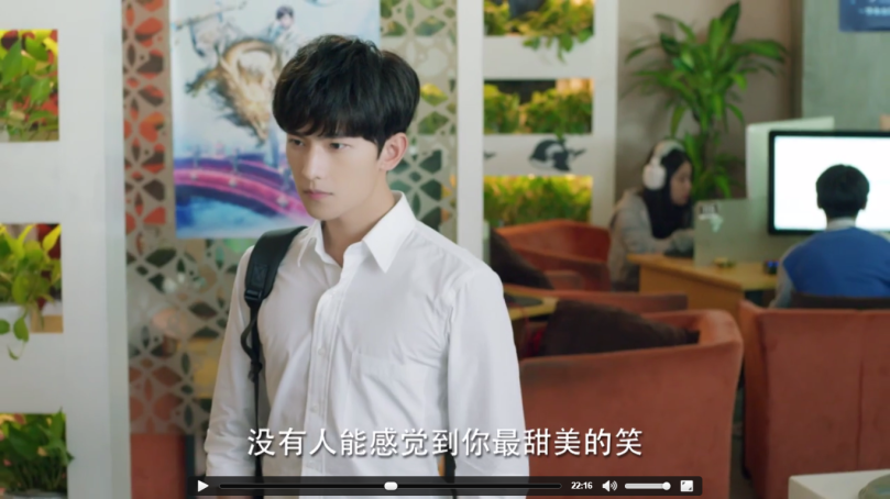 Xiao Nai: You just ignored me, you didn't see me, how can you miss me, feel my penetrating stare!