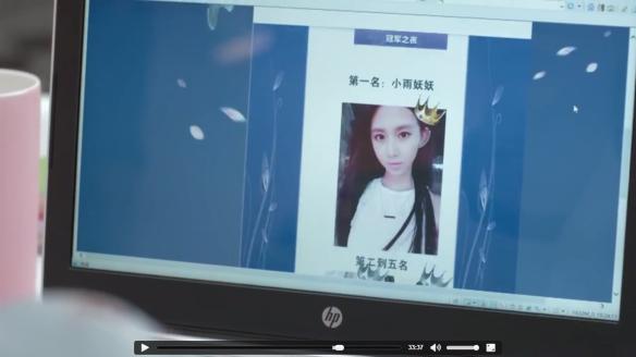 Photo of Xiao Yu Yao Yao on Wei Wei's computer.