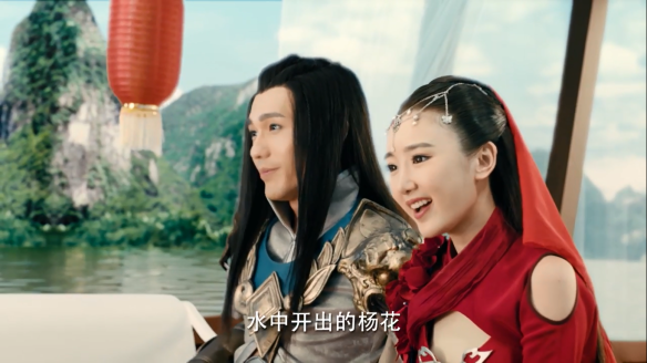 Cao Guang making a disgusted face that Er Xi doesn't understand what he is implying.