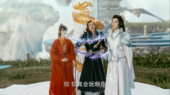 Wei Wei and Nai He at Heaven Palace taking revenge.
