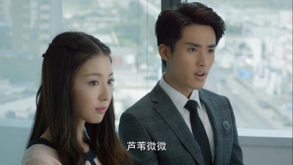 Zhen Shao Yang: That's Lu Wei Wei Wei!