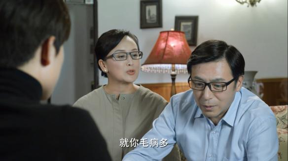 Xiao Nai's parents.